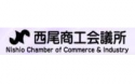 Nishio Chamber of Commerce & Industry