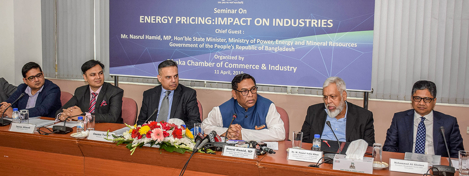 Seminar on Energy Pricing: Impact on industries