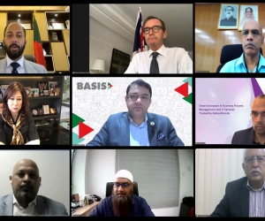 Virtual dialogue titled `Bangladesh-UK trade and investment cooperation: service sector perspective'