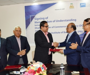DCCI and PRI signed MoU to facilitate research