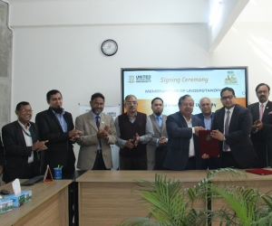 DCCI and UIU signed MoU to develop skilled manpower  as per requirement of the industries