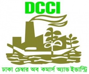 DCCI webinar on Current State & Future Outlook of Bangladesh Economy held