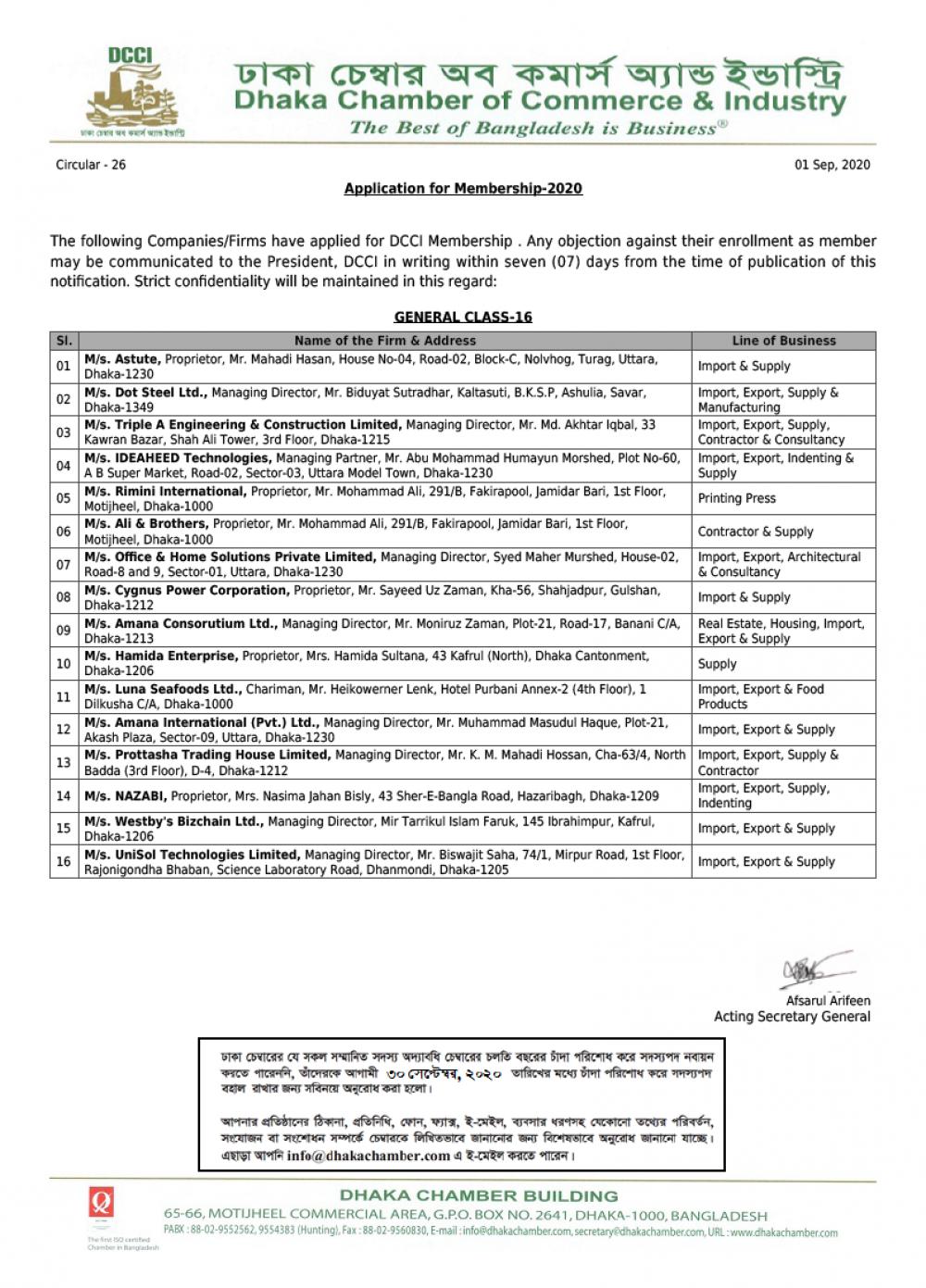 Application for Membership-2020 (Circular-26)