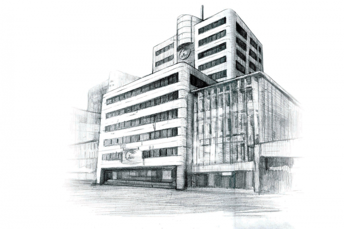 DCCI Building